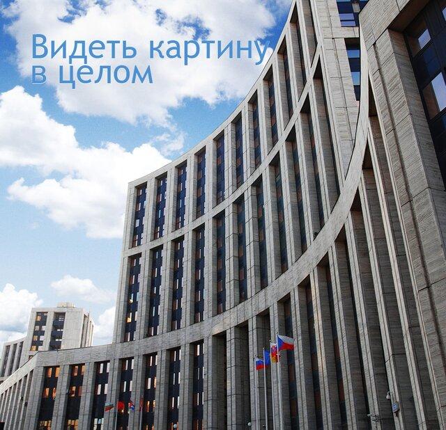 ВЭБ отыскал решение по«плохим долгам» на1 трлн руб— Горьков