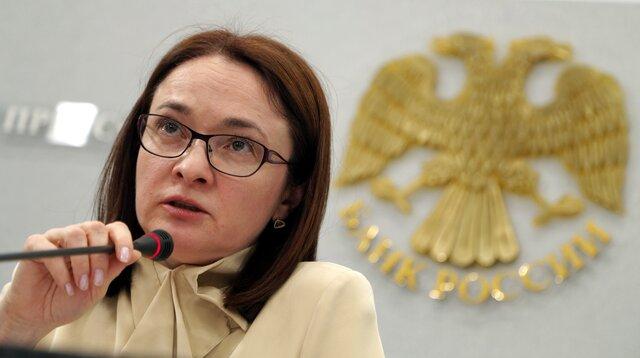 Набиуллина: Банк Российской Федерации ждет стабильного курса рубля
