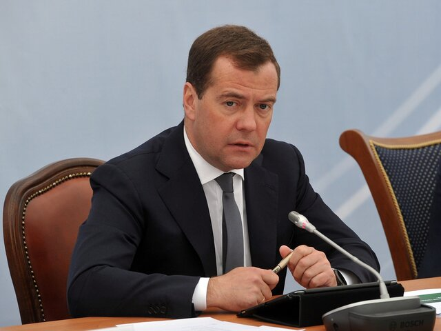 Д. Медведев подписал распоряжение осоздании ТОР «Южная Якутия» вреспублике