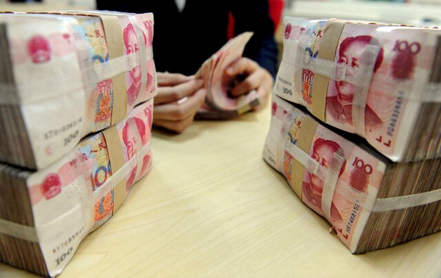 Курс юаня кдоллару ослаблен на1%