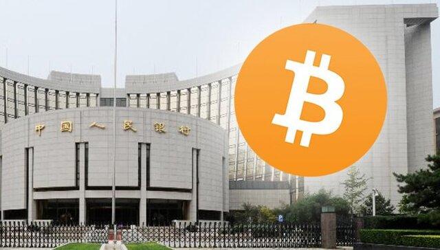 Цб китая биткоин опционы рынок спот
