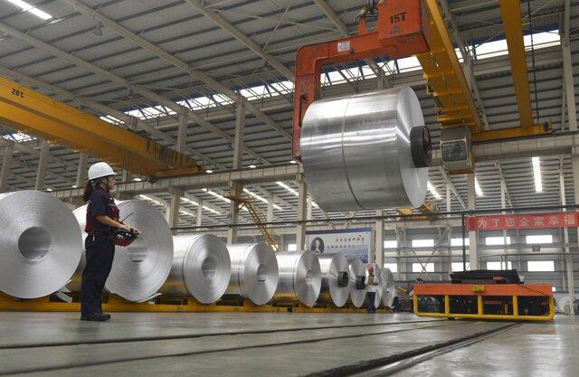 США пожалуются на КНР вВТО из-за субсидирования алюминиевой области