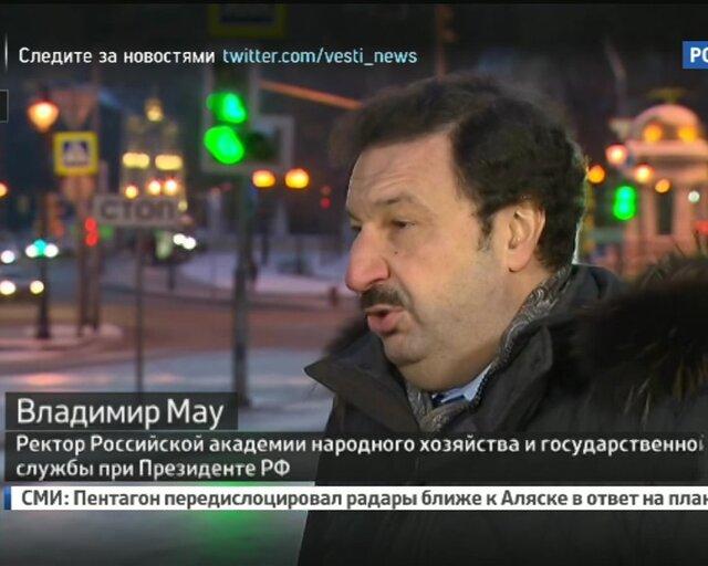 Владимир Мау: Гайдаровский форум поймал наиболее удачный формат