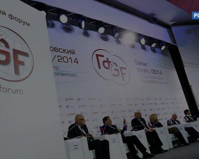 Гайдаровский форум. Главное