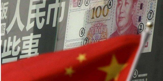 Китай придумал новый инструмент для борьбы с оттоком