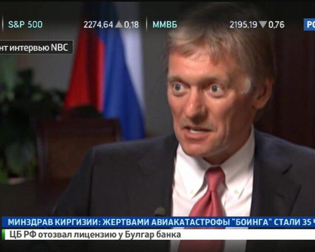 Песков: хакеры атакуют сайт Кремля, но... вряд ли это лично Обама