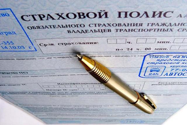 РСА: мошенники заработали на ОСАГО 40 млрд рублей
