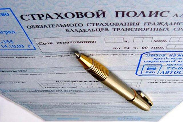 Вкарманах мошенников осели 40 млрд руб. — страховые агенты