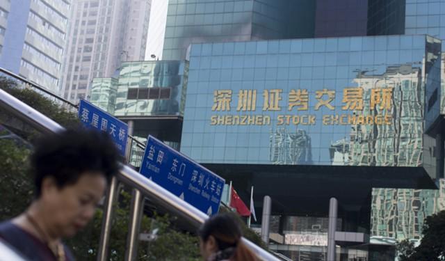 Shenzhen Composite падает на ожиданиях IPO в Китае