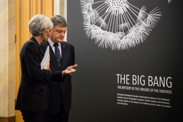 МВФ требует от Украины продолжения жестких реформ