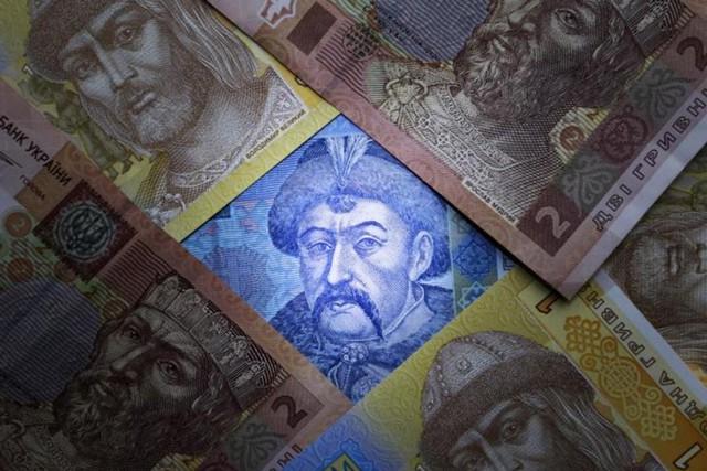 Нацбанк Украины назвал причину падения гривны