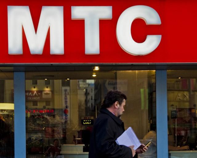 МТС выкупит собственные акции на 9,3 млрд рублей