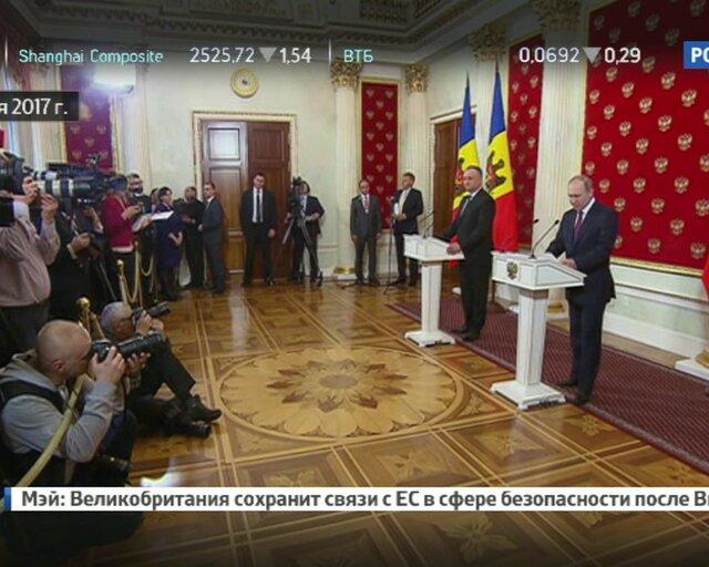 Россия-Молдавия: новая страница в отношениях