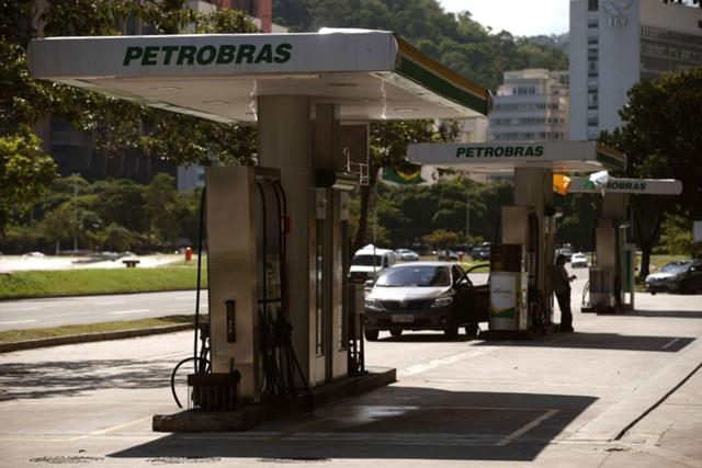 Petrobas продаст облигации на $4 млрд