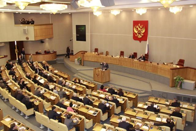 ЦБ РФ будет получать советы депутатов по ДКП