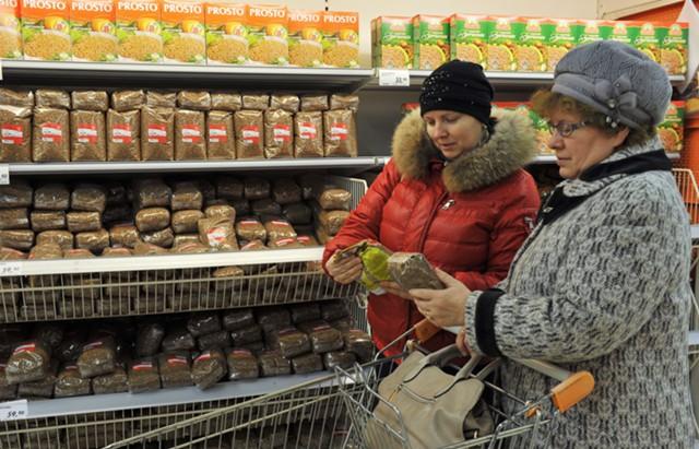 Недельная инфляция в РФ снизилась до 0,1%