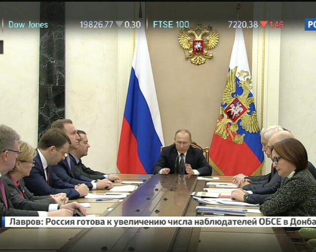 Путин: российской экономике нужны новые стимулы поддержки