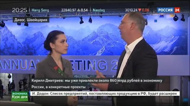 РФПИ привлекает инвестиции с 10-м коэффициентом