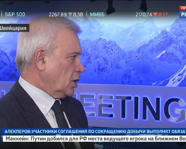 """""""Лукойл"""": в 2017 году нефть будет стоить $50-60 за баррель"""