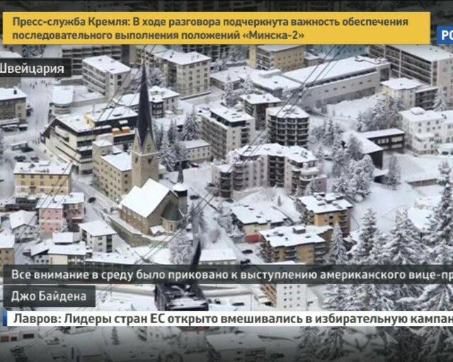 Форум в Давосе: средний класс в развитых странах ждет кризис