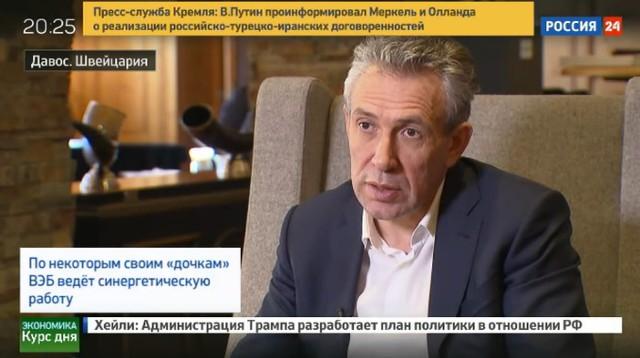 Горьков: ВЭБ готов выйти на рынок капитала ЕС, Китая