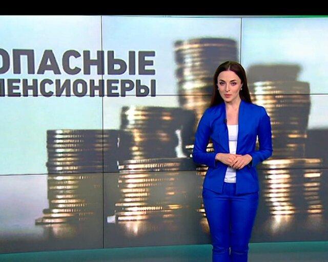 "Апогей абсурда: след ""русских хакеров"" нашли среди пенсионеров"