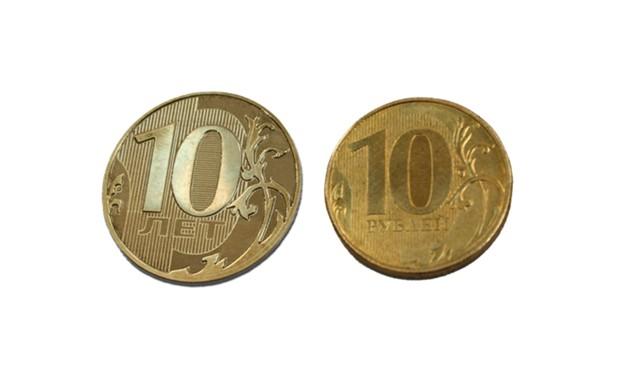 ЦБ выявил поддельные 10- и 5-рублевые монеты