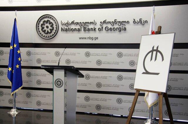 Нацбанк Грузии поднял главную ставку до6,75%