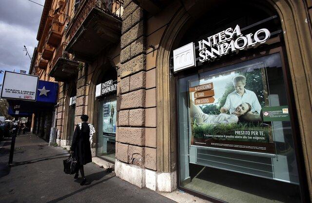 Intesa подтвердил интерес к закупке Generali