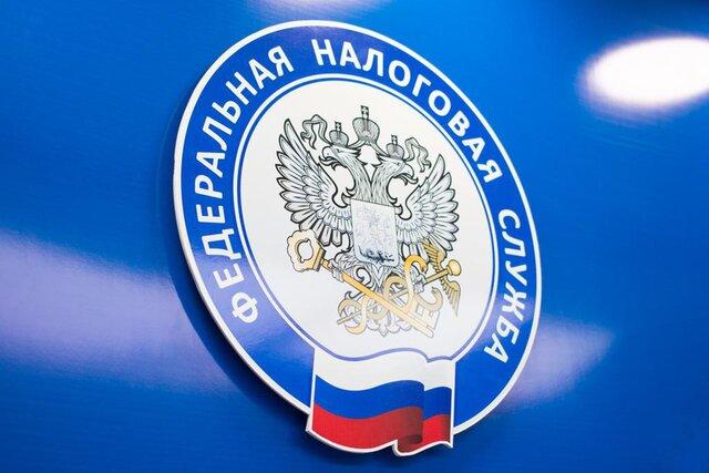 Д. Медведев обязал ФНС переходить наэлектронные сервисы для уплаты налогов