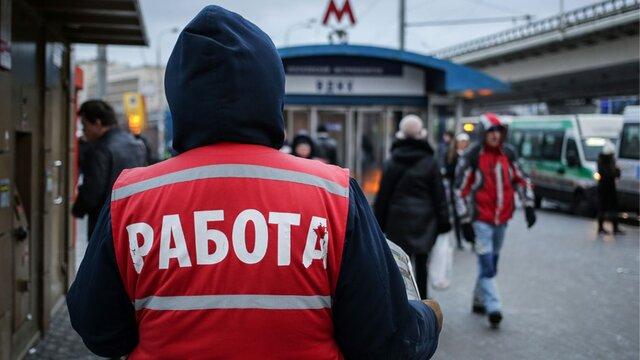 Число нигде неработающих в Российской Федерации занеделю возросло до 886 тыс. человек