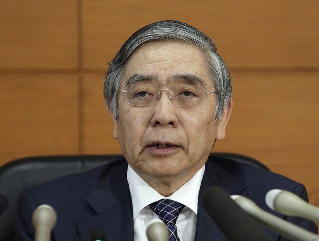 Банк Японии оставил денежно-кредитную политику без изменений