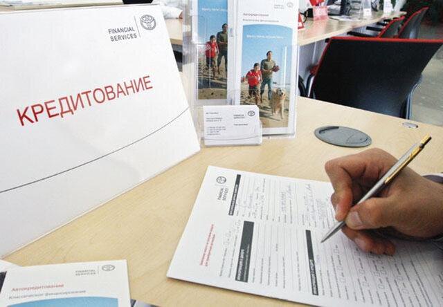 В РФ резко возросло количество просроченных кредитов поипотеке