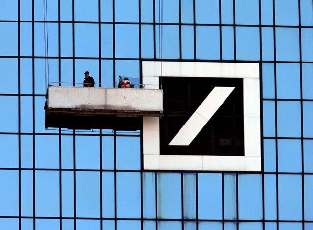 Deutsche Bank сократил годовой чистый ущерб практически в5 раз