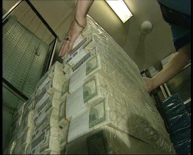 Резервный фонд вначале года увеличился на1,4 млрд руб.