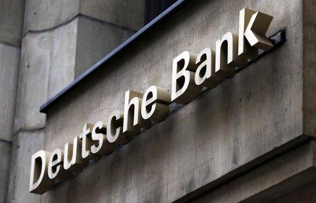 Deutsche Bank сократит еще 17 процентов служащих