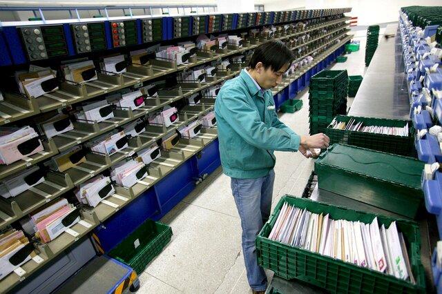 Рост активности всфере услуг Китая замедлился