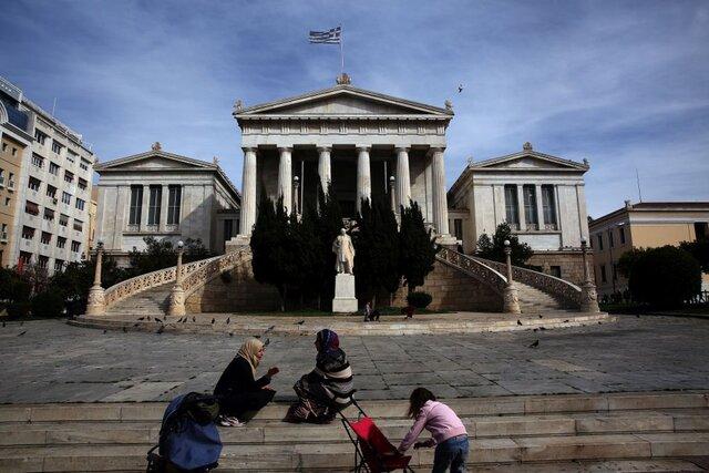 МВФ допускает сокращение долга Греции