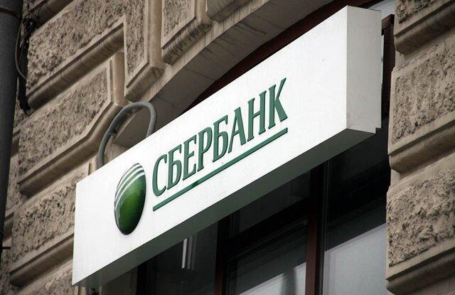 Сберегательный банк вдвое увеличил чистую прибыль по результатам января
