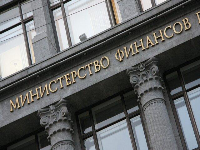 Медведев назначил нового замминистра финансовРФ