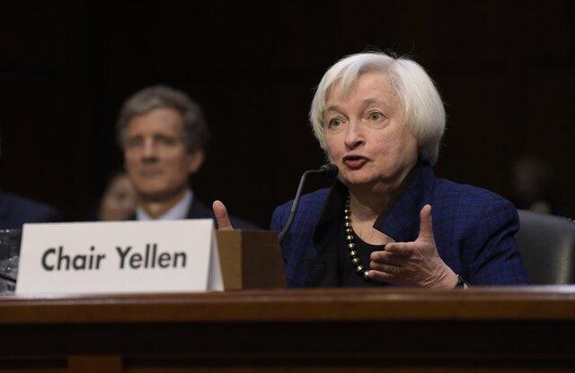 ФРС готова к увеличению ставки