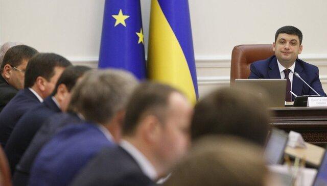 ВУкраинском государстве ввели чрезвычайное положение из-за поставок угля сДонбасса