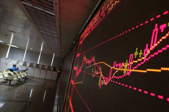Объём иностранных вложений денег вэкономику Китая уменьшился на9,2%
