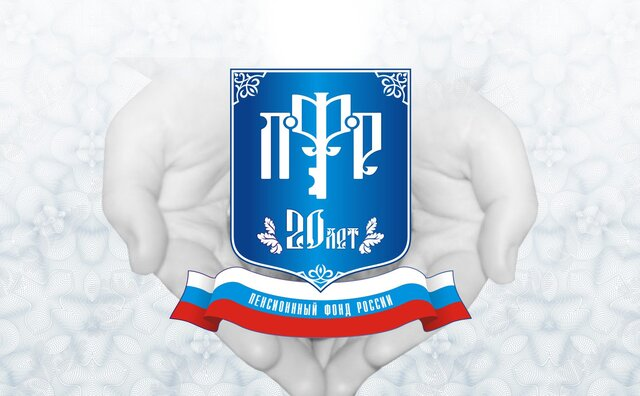 В РФ  уменьшились сборы вПенсионный фонд