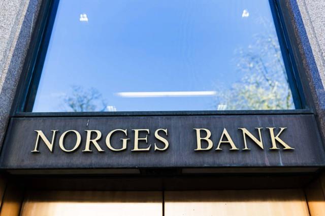 ЦБ Норвегии опасается растраты резервных средств