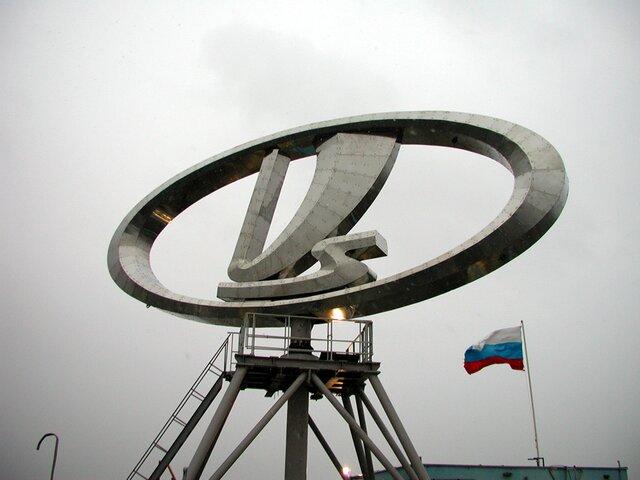 Волжский автомобильный завод объявил осокращении 740 работников