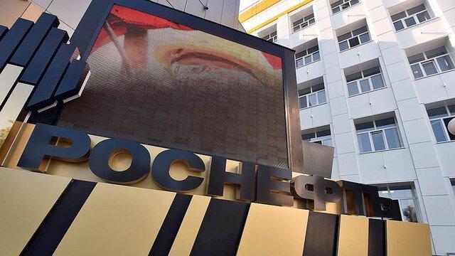 «Роснефть» приступила кбурению первой поисковой скважины наБлоке 12 вИраке