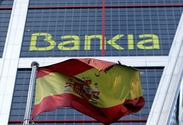 Судебная эпопея по IPO Bankia продолжается