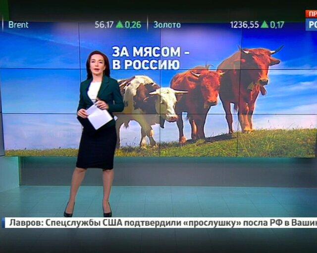 Обед по расписанию: Украина выбирает российское мясо и пиво