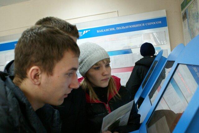 Официальная безработица в РФ занеделю возросла на0,9%